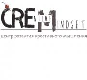 """Центр развития креативного мышления """"Creative Mindset"""""""