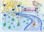 Выставка детских рисунков к 8 Марта - 2012