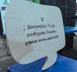 Всі Суми - Фестиваль соціальних інновацій uCrazyans відбувся  у Сумах (Фото)