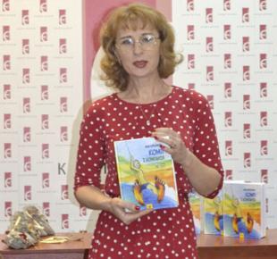 Всі Суми - Ексклюзивне інтерв'ю з сумською письменницею Анною Коршуновою
