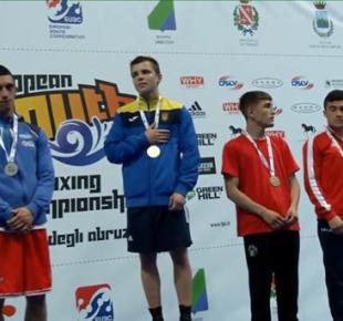 Всі Суми - Сумчанин Максим Галиничев стал чемпионом Европы по боксу