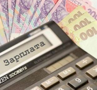 Всі Суми - В Сумах растут зарплатные долги