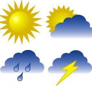 Всі Суми - Погода в Сумах и Сумской области на выходные 26 и 27 мая