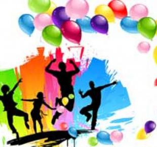 Всі Суми - День молодежи в Сумах (Анонс)