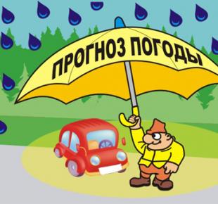 Всі Суми - Жара отступает. Погода в Сумах и Сумской области на выходные 23 и 24 июня
