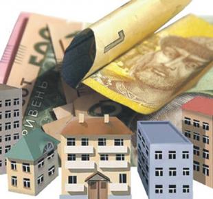 Всі Суми - До 1 июля сумчане должны получить налоговые уведомления-решения о начисленных суммах налога на недвижимость