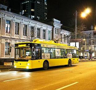Всі Суми - Два троллейбусных маршрута временно изменены
