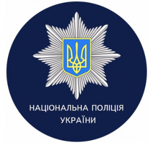 Всі Суми - Труп из Сумщины: в Киеве нашли обезглавленное тело (+ВИДЕО)