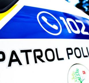 Всі Суми - Вызвала полицию и передумала: происшествие в Сумах (+ВИДЕО)
