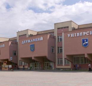 Всі Суми - СумГУ снова в Топ-10 украинских вузов