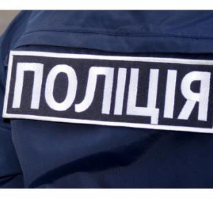 Всі Суми - Сумские полицейские разыскивают преступника (+фото)