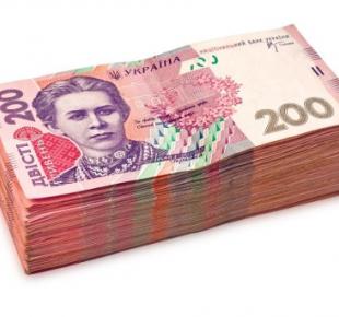 Всі Суми - На Сумщине местные власти запретили собирать деньги у родителей учеников