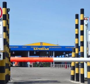 Всі Суми - На Сумщине открыли пограничные пункты пропуска для пешеходов