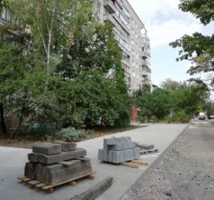 Всі Суми - В Сумах приступают к ремонту дворов
