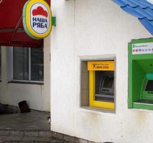 Всі Суми - На Сумщине местных жителей хотят оставить без банков