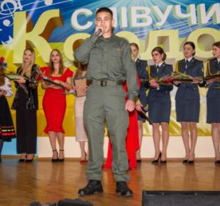 Всі Суми - Уродженець Сумщини виборов гран-прі фестивалю патріотичної пісні ДПСУ