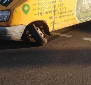 "Всі Суми - Сумские маршрутки снова стали ""терять"" колёса"