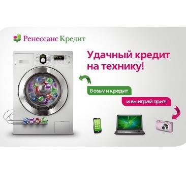 Чей банк ренессанс кредит в украине