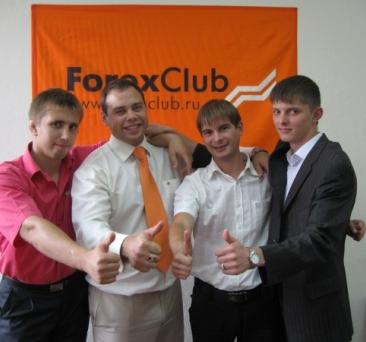 Форекс филиал нижний новгород