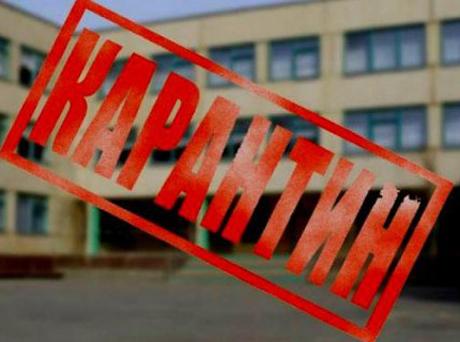 Карантин всумских школах продлен до18декабря включительно