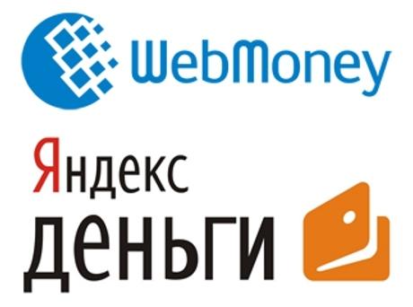 Zarabotok-yandex-dengiin - Best Similar Sites
