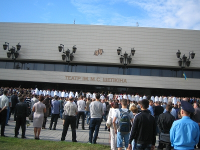 Панихида на Театральной площади