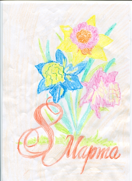 Рисунки на 8 марта по клеточкам
