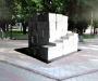 Установят памятник сахару и верстовые столбы