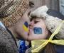 """Сумской штаб национального сопротивления приглашает сумчан на митинг """"Сумы против насилия"""""""