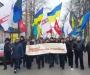 """Сумчане создали местное отделение ОО """"Майдан"""""""
