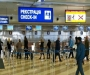 Сумчане, которые хотят выехать за границу, должны предъявить налоговую декларацию