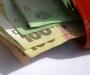 Пособие по безработице сумчанам будут выплачивать не реже двух раз в месяц