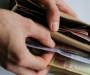 Сумчане будут откладывать из зарплаты 7% на пенсию