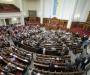 Сумчани! Новий Закон розширив коло юридичних осіб, які звільняються від обов'язку подання відомостей про кінцевих бенефіціарних власників