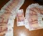 На Сумщине россиянин пытался перевезти через таможню почти 1,2 миллиона рублей