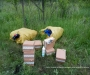 На Сумщине пограничники обнаружили новую находку