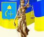 Вниманию руководителей и учредителей (участников) юридических лиц!