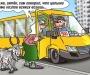Сумчане делятся на трудящихся и крутящихся