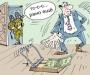 Сумской чиновник оказался недоверчивым и трижды пересчитал взятку...