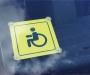 Рада разрешила инвалидам получать в собственность льготные автомобили