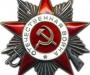 Таможенники Сумщины изъяли орден у молдаванина