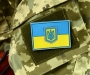 Изобретение сумчанина поможет украинской артиллерии