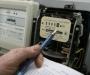 Как сумчанину сэкономить на электричестве