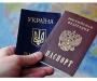Сумчане! Узнайте новые правила пребывания в России