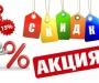 Скидки и акции на товары в сумских супермаркетах до 9 декабря
