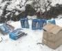 С праздником. В на Николая пограничники Сумщины обнаружили контрабанду