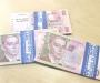 Мошенники на Сумщине: оплата сувенирными деньгами