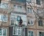 Пожар в Сумах: обошлось без жертв