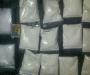 Стоп наркотик: в Сумах задержана крупная партия дурманящего вещества