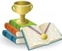 Сумские школьники победили на интелектуальной олимпиаде